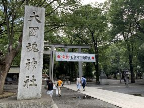 高幡不動尊-大國魂神社029