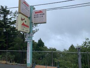 高尾山020