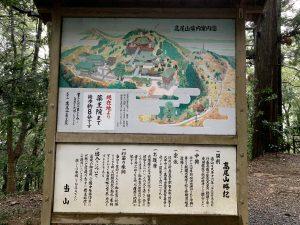 高尾山029