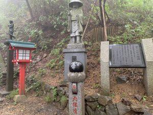 高尾山033