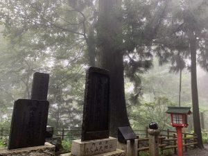 高尾山039
