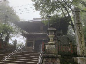 高尾山041