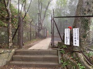 高尾山056