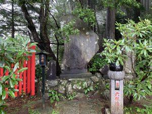 高尾山057