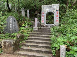 高尾山065