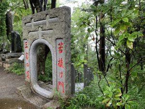 高尾山068