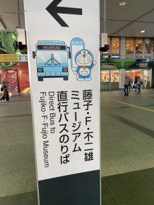 fujiko002