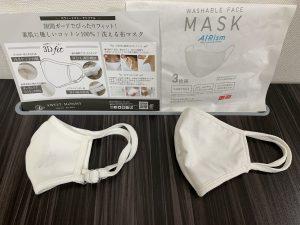 マスク004